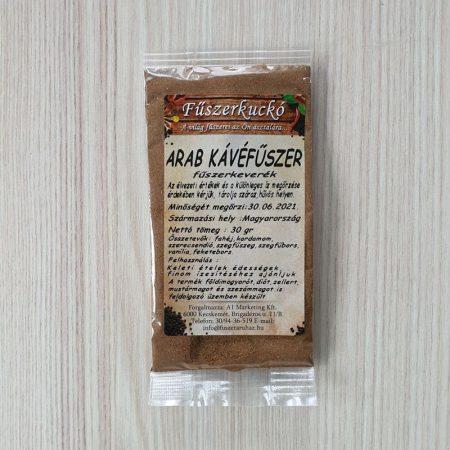 Arab kávéfűszer fűszerkeverék