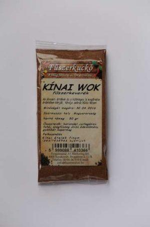 Kínai wok fűszerkeverék 30g