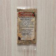 Köménymagos sertéssült fűszerkeverék 30g